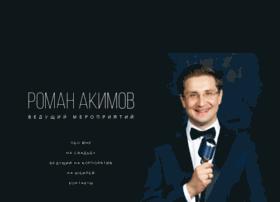 romanakimov.ru