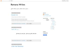 romanawrites.blogspot.com