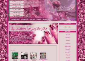 romance-rose.com