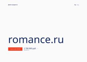 romance.ru