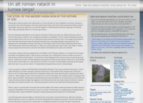 romanianwomen.wordpress.com