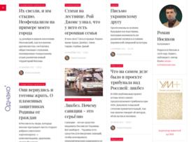 romannosikov.odnako.org