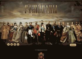 romanovi-expo.ru