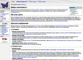 romanrm.ru