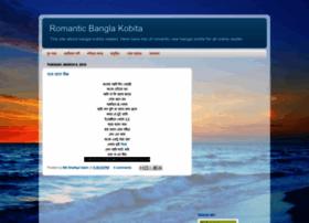 romantic-bangla-kobita.blogspot.com