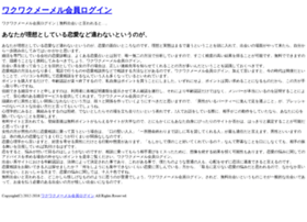 romantic-vacations-destinations.com