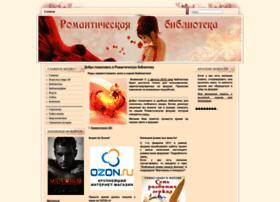 romanticlib.org.ua