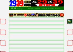 romanticu-shoujo.net