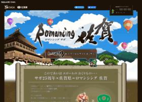 romasaga.jp