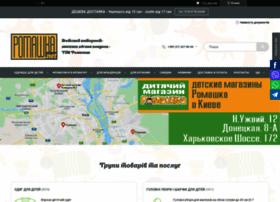romashka.prom.ua
