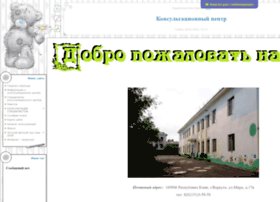 romashkavorkuta.ucoz.ru