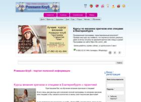 romasky.ru