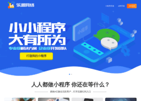 romer.com.cn