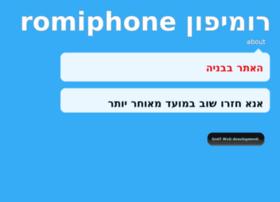 romiphone.net