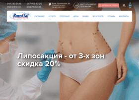romital.com.ua