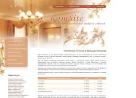 romsite.ru