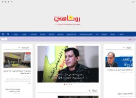 ronahi.net