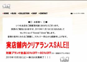 roneweb.jp