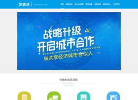 rongchain.com