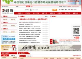 rongchao.com