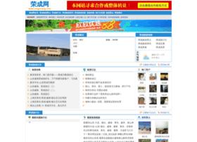 rongcheng.com