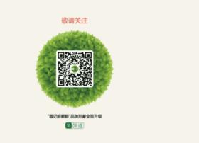 rongji365.com