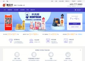 rongjinsuo.com