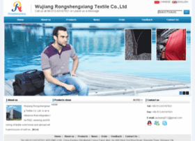 rongshengxiang.com