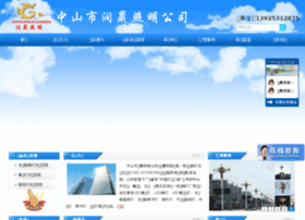 rongxianglamp.com