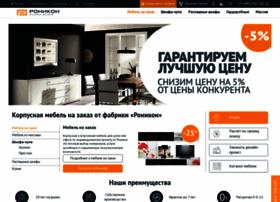 ronikon.ru