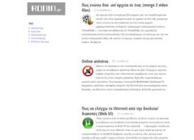 ronin.gr