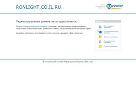 ronlight.co.il.ru