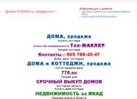 ronna.ru