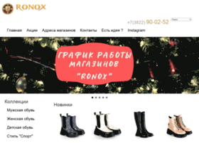 ronox.su