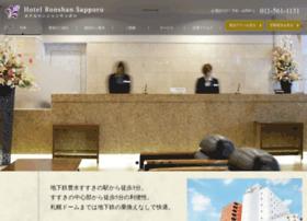 ronshan.com