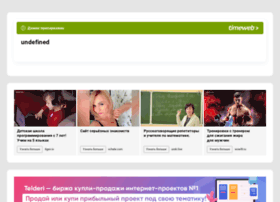 ront.ru
