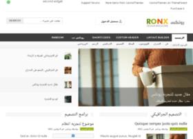 ronx.net