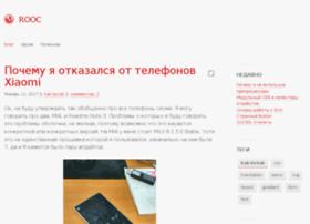 rooc.com.ua