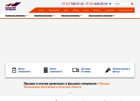roof-trade.ru