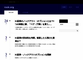 rook.org