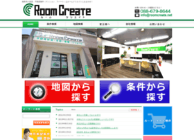 roomcreate.net