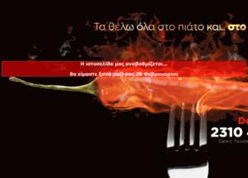 roomservicedelivery.gr