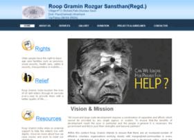 roopgraminrozgarsansthan.com