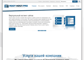 root-host.pro