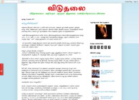rootsredindia.blogspot.com