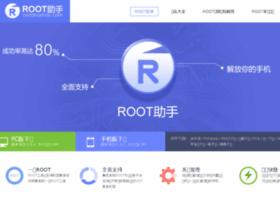 rootzhushou.com