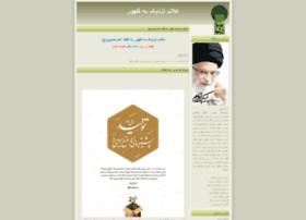 roozegare-talaee.blogfa.com