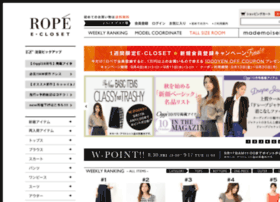 rope-shop.jp