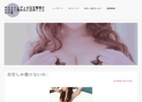 ropets.com