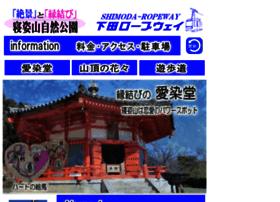 ropeway.co.jp
